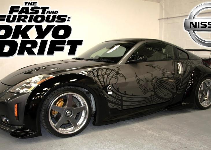 Nissan 350 Z - The Fast and The Furious: Tokyo Drift